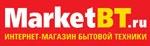 Интернет-магазин «МаркетБТ» снизил цены в рамках акции «Подарки близким»