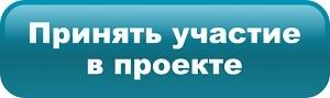Партнеры 161.ru поддержали проект «Право на права»