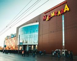 В Таганроге ТРЦ «Мармелад» приглашает для участия в розыгрыше