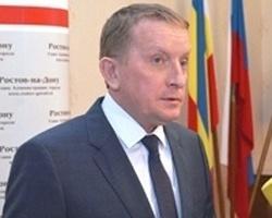 Глава района Ростова уволен из-за подчиненной