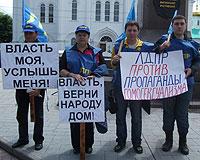 Ростовские «жириновцы» провели митинг против однополой любви