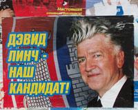 Дэвид Линч поборется за место в Ростовской городской думе?