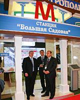 Первая станция ростовского метро стилизована под курень