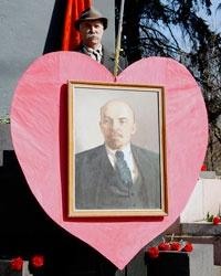 Ростовчане подарили Ильичу свое сердце