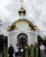 Жители Таганрога смогут молиться в больнице