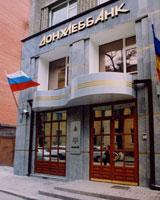 В Ростовской области похитили банкира