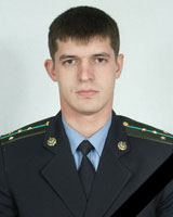 В Ростовской области при задержании контрабандистов погиб офицер-пограничник