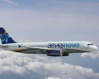 «Авианова» прекращает полеты