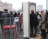 Общегражданский митинг в Ростове прошел без эксцессов