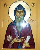 Мощи монаха-чудотворца из Грузии будут храниться в Новочеркасске