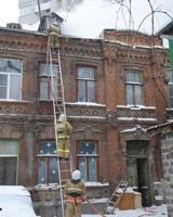 Пожар в центре Ростова локализовали