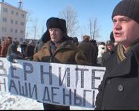 На Дону прошли пикеты «против произвола в сфере ЖКХ»