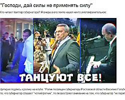Високосный год в Ростове: события, которые нас удивили