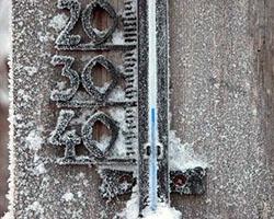 В Ростовской области ждут рекордных морозов