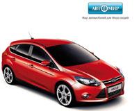 Новый Ford Focus III в «Автомире»