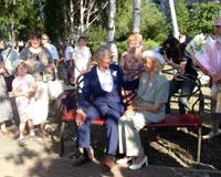 Архангелогородцы отметили День семьи, любви и верности