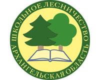 У школьных лесничеств Архангельской области появилась эмблема