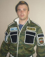 Архангельской полиции требуется помощь