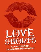 Пермские влюбленные проведут День святого Валентина в кино