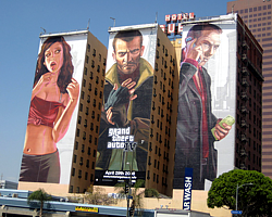 Волгоградские жители сэкономят на рекламе