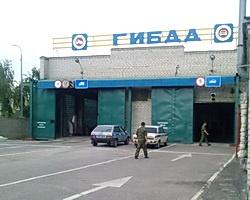 В волгоградских МРЭО ликвидируют очереди
