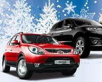Встречайте зиму вместе с новым дилерским центром Hyundai
