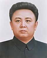 Волгоградские корейцы скорбят по Ким Чен Иру