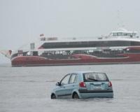 Японские туристы чуть не утонули, полностью доверившись навигатору