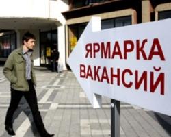 Волгоградский бизнес на пороге кадрового голода