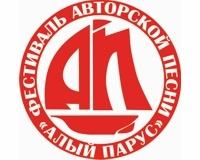 В Волгограде пройдет первый детско-юношеский фестиваль авторской песни