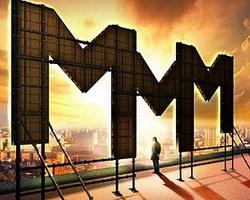 МММ в Волгограде предрекают крах