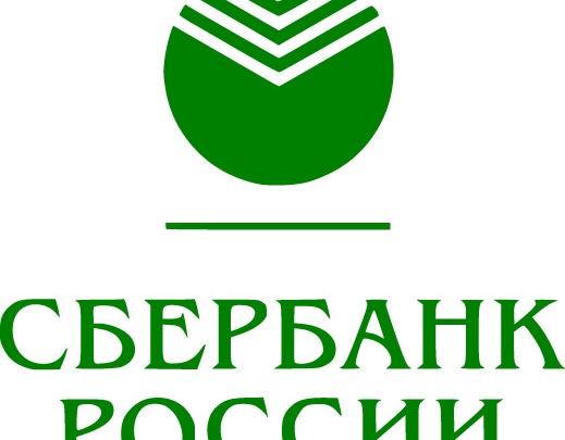 Сбербанк будет продавать монеты монетной программы «Сочи 2014»