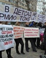 В Волгограде молодые мамы обещают объявить голодовку