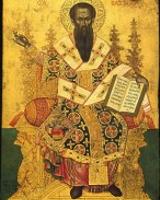 В Волгоград прибыла икона Василия Великого