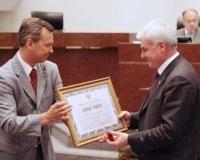 Сенатор Владимир Плотников награжден за законотворчество