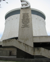 Музей-панораму «оденут» в мрамор и гранит