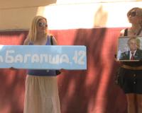 «Новые люди» просят переименовать улицу Ленина в улицу Багапша