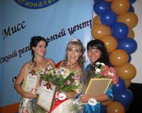 Волгоградка победила в конкурсе красоты «Мисс ЮРЦ МЧС России»