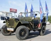 В Волгограде состоялся пробег ретроавтомобилей
