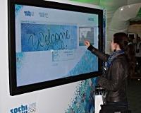 Волгоград встретил всероссийский олимпийский проект SochiDrive