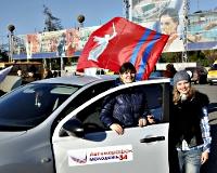 В Волгоградской области стартовал автомарафон «Молодежь-34»