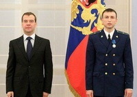 Президент наградил волгоградского следователя Орденом почета
