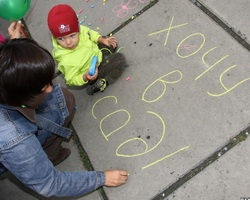 Волгоградская область начала ликвидацию очередей в детсады