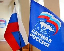 Рейтинг «Единой России» вновь резко просел