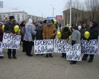 В Волгограде прошел митинг за отставку региональной власти