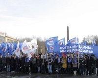 Единороссы поблагодарили волгоградцев за поддержку на выборах