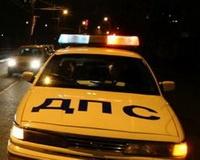 Полицейский на иномарке сбил семью из четырех человек