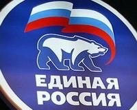 «Единая Россия» назвала кандидатов на пост главы Волгоградской области