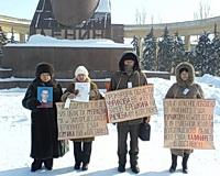 Родные осужденных волгоградцев призвали к отставке прокурора области
