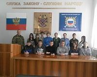 Волгоградские школьники посетили базу ОМОНа «Сталинград»